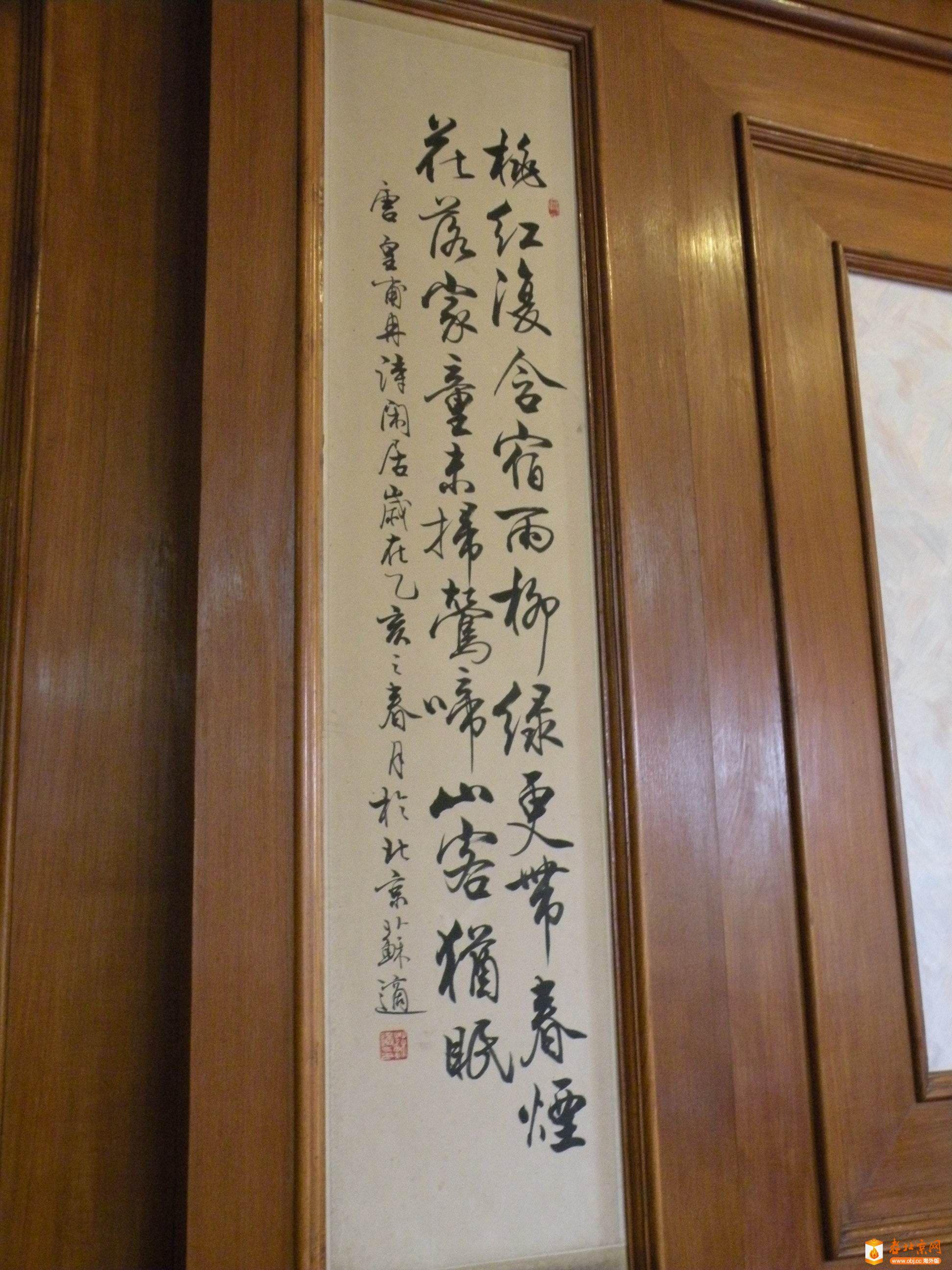 7唐皇甫冉诗.JPG