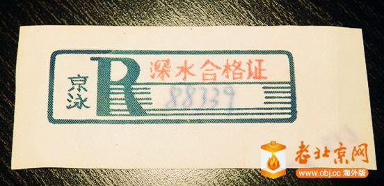 DSCN6464_副本_副本.jpg