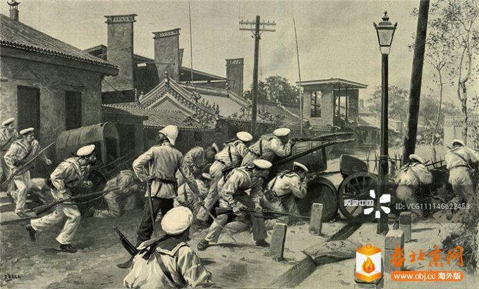 庚子国变 东交民巷 俄军防御.jpg