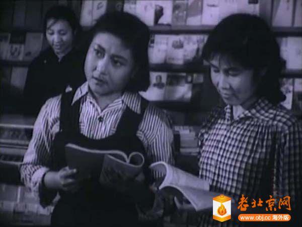 1958《天下无难事》.jpg