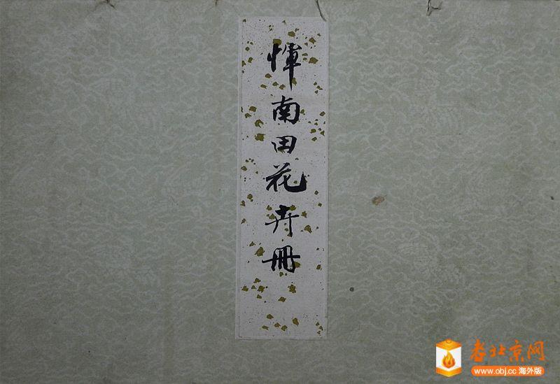 DSCN4360_副本.jpg