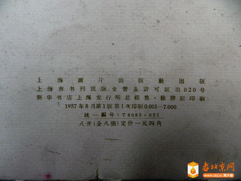 DSCN4359_副本.jpg
