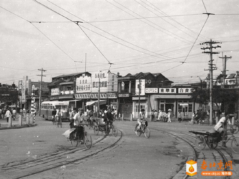 dongdan_1950s_2.jpg