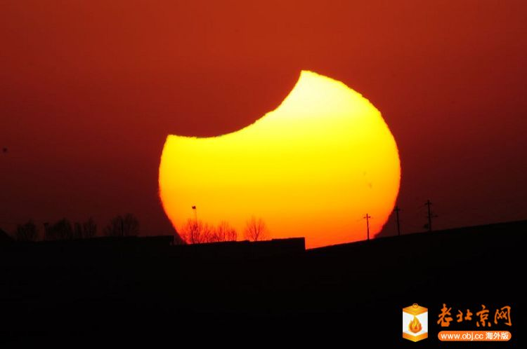 日偏食.jpg