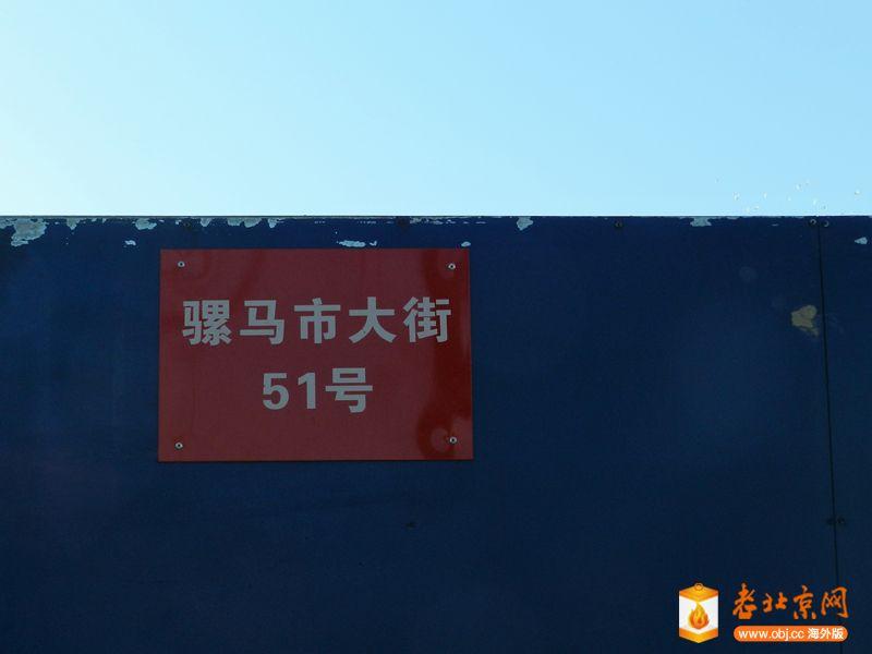 DSCN0657_副本.jpg