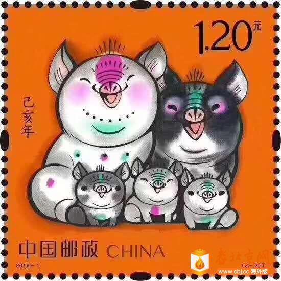 猪年邮票.jpg