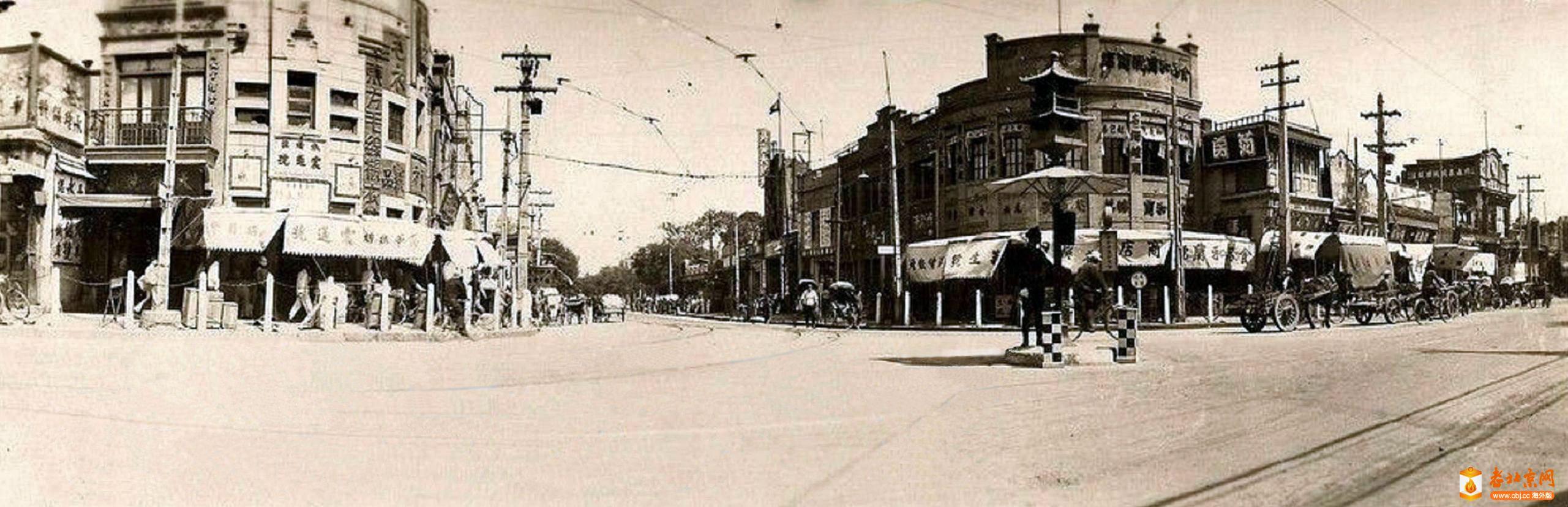 西单西长安街口      (194-年)a.jpg