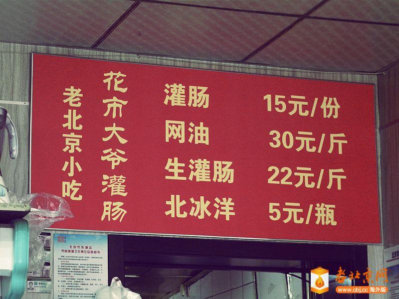 DSCN9847_副本.jpg