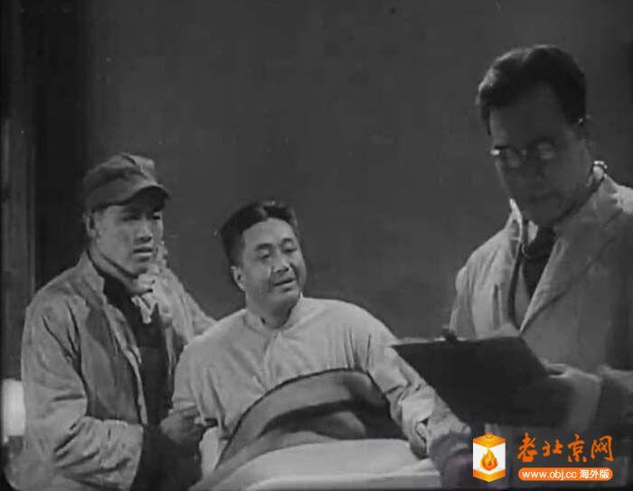 1951《走向新中国》.jpg