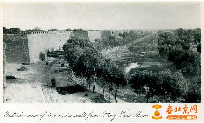 1921,阜成門迤南的內城西垣外壁及護城河.jpg