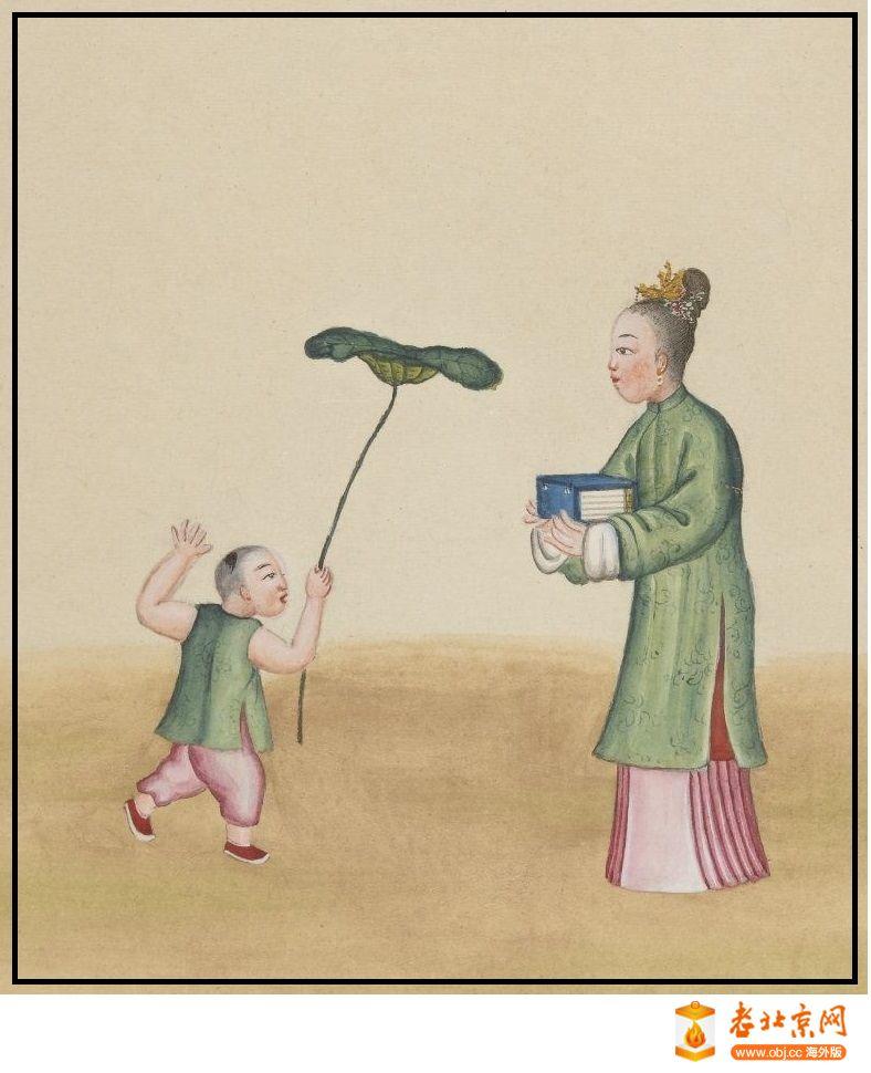 清国京城市景风俗图.Les Rues de Pékin.2册.19世纪_page93_image1a.jpg