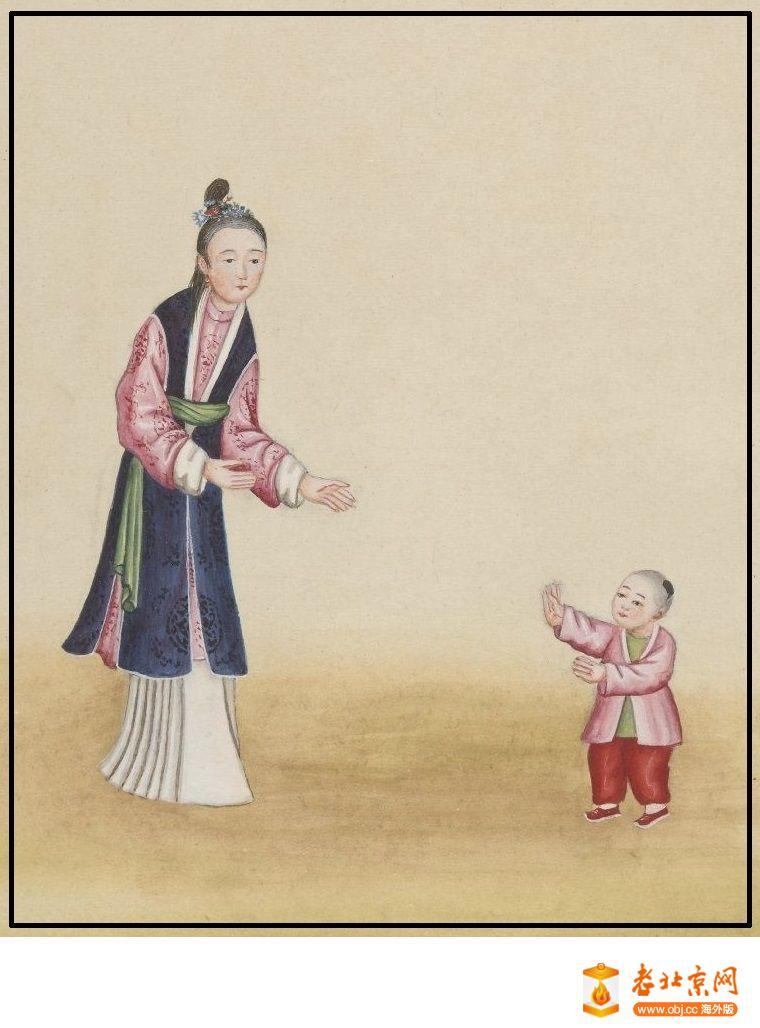 清国京城市景风俗图.Les Rues de Pékin.2册.19世纪_page97_image1a.jpg