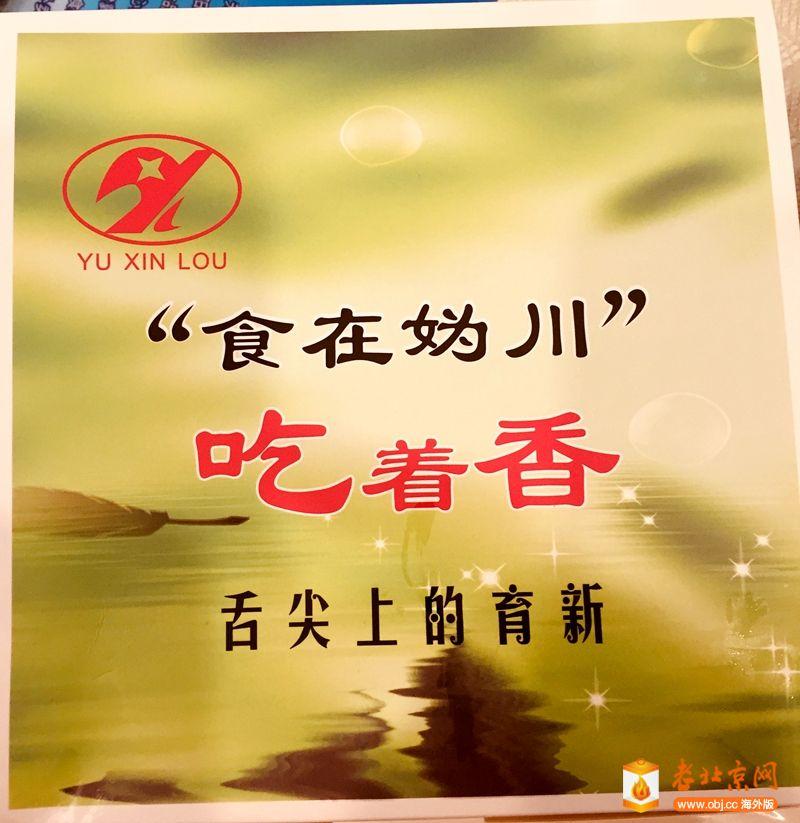 IMG_5724(20190326-193316)_副本.jpg