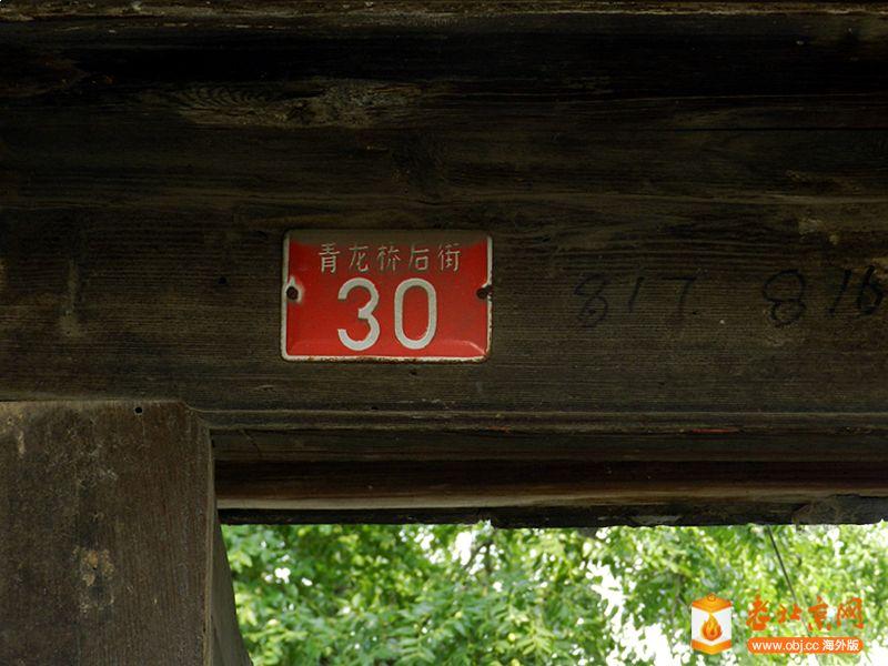 DSCN7748_副本.jpg