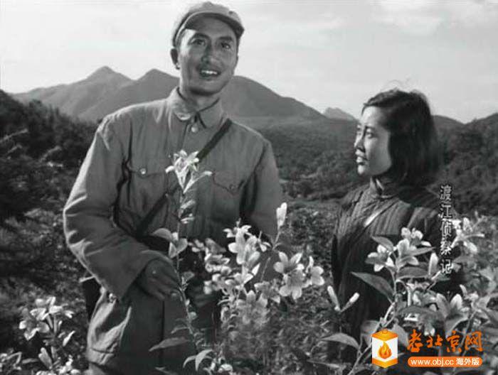 1954《渡江侦察记》.jpg