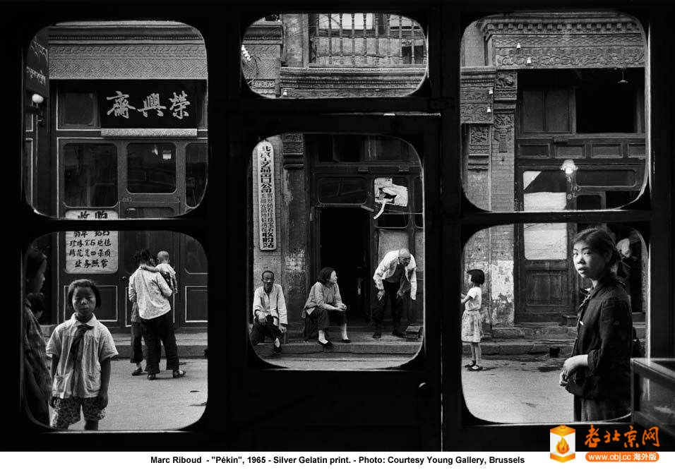 Marc-Riboud-Pekin_1965.jpg