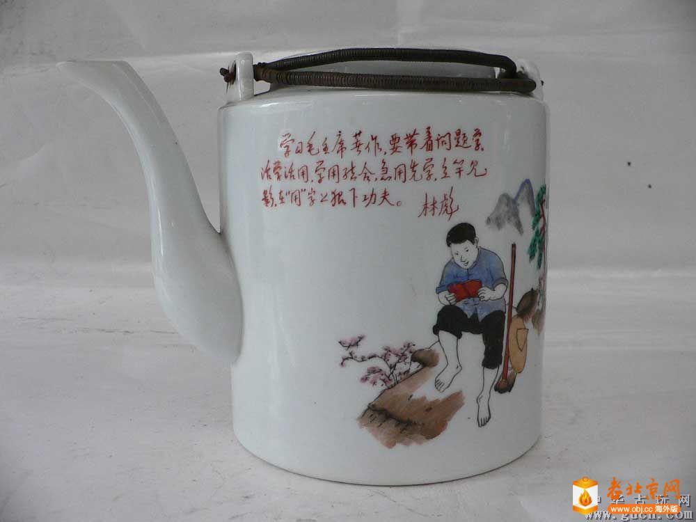 大茶壶.jpg