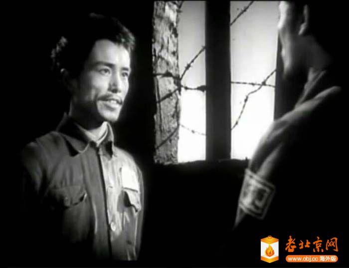1951《上饶集中营》.jpg