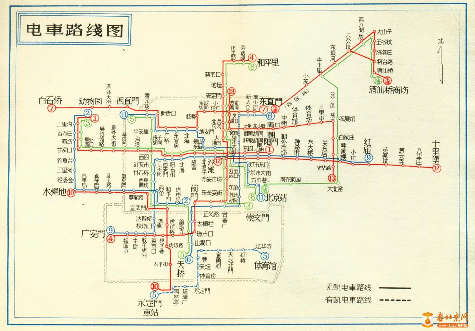 beijing_1965_3.jpg