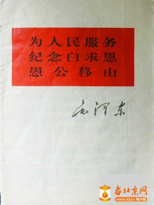 DSCN4587_副本.jpg