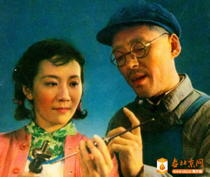 1959《不老松》.jpg