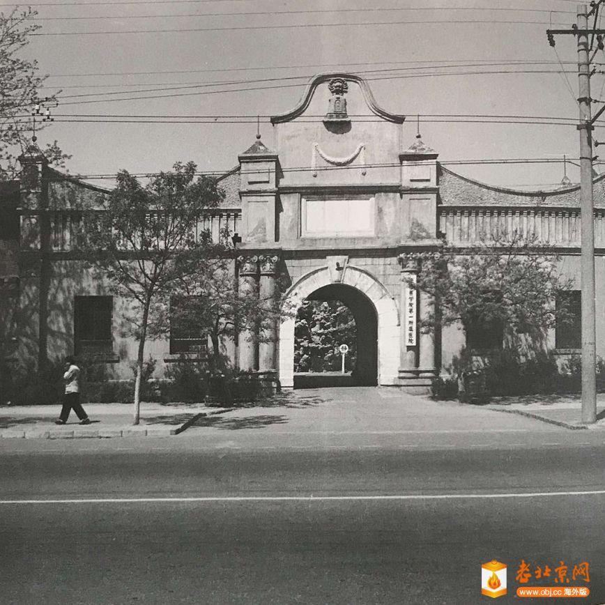photo_beida_1961.jpg