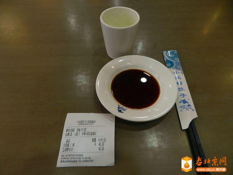 DSCN7899_副本.jpg