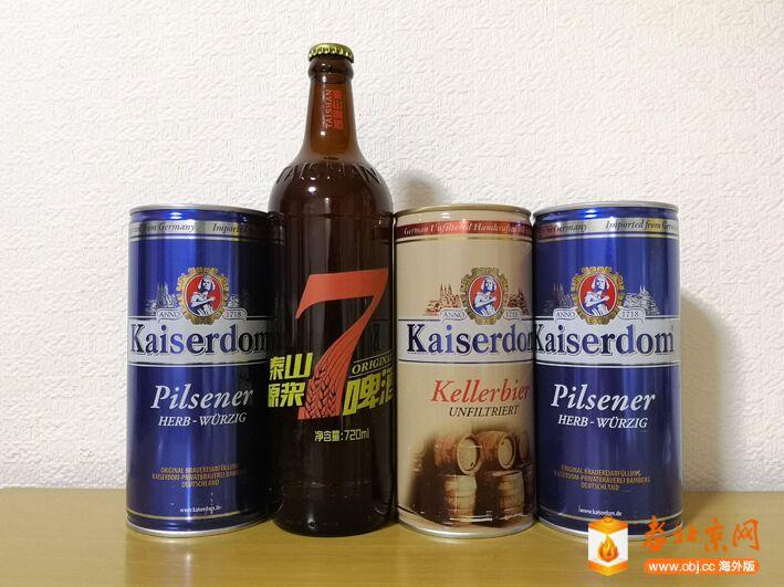 喝洋啤1.jpg