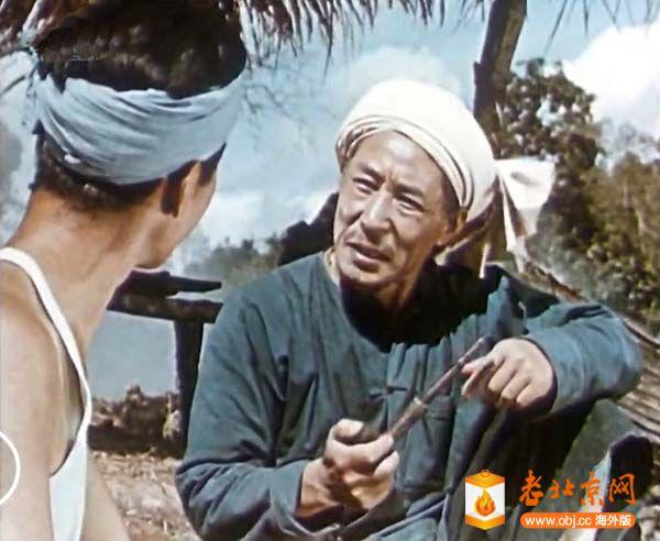 1960《摩雅傣》(傣族的女儿).jpg