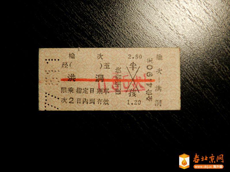 DSCN8183_副本.jpg