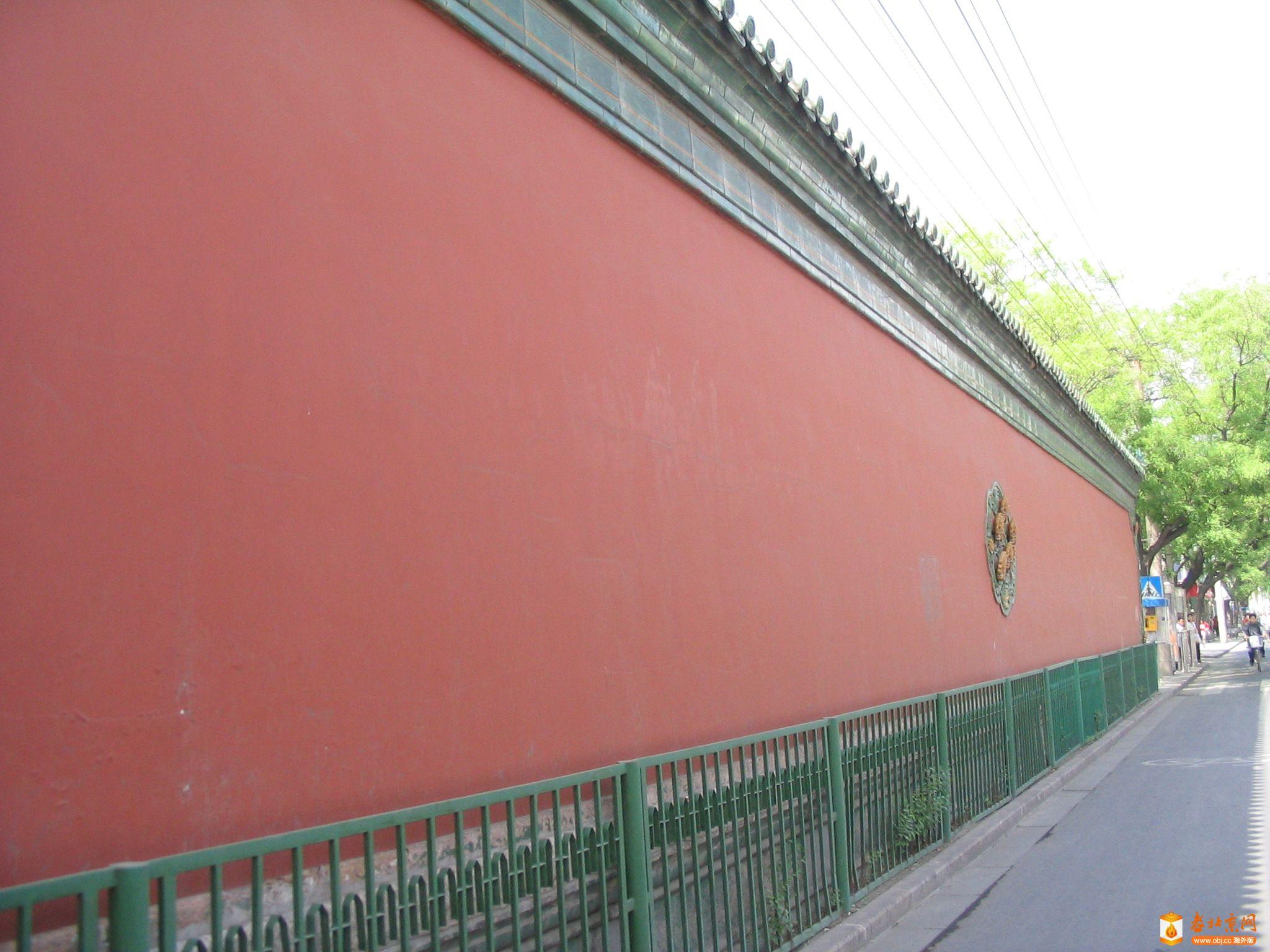 历代帝王庙门前的照壁现状