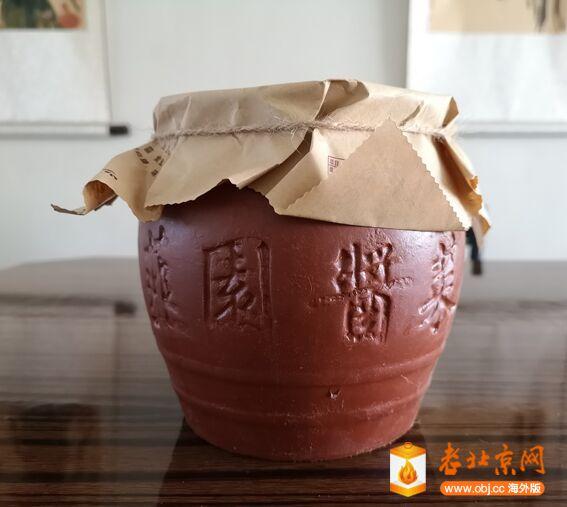 酱菜1.jpg