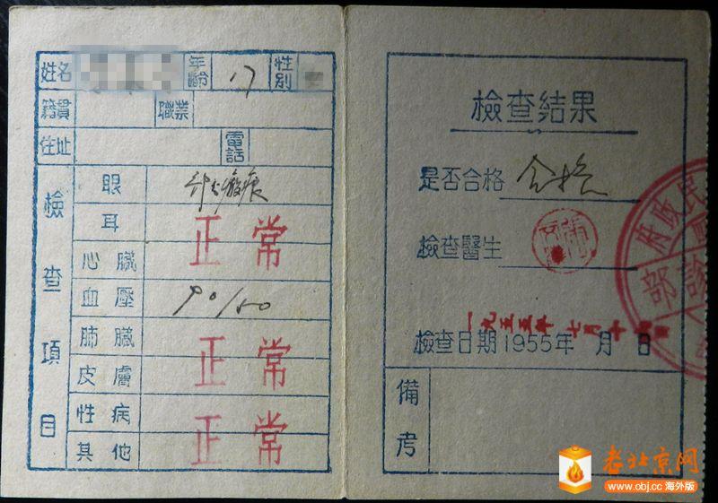 DSCN8438_副本.jpg