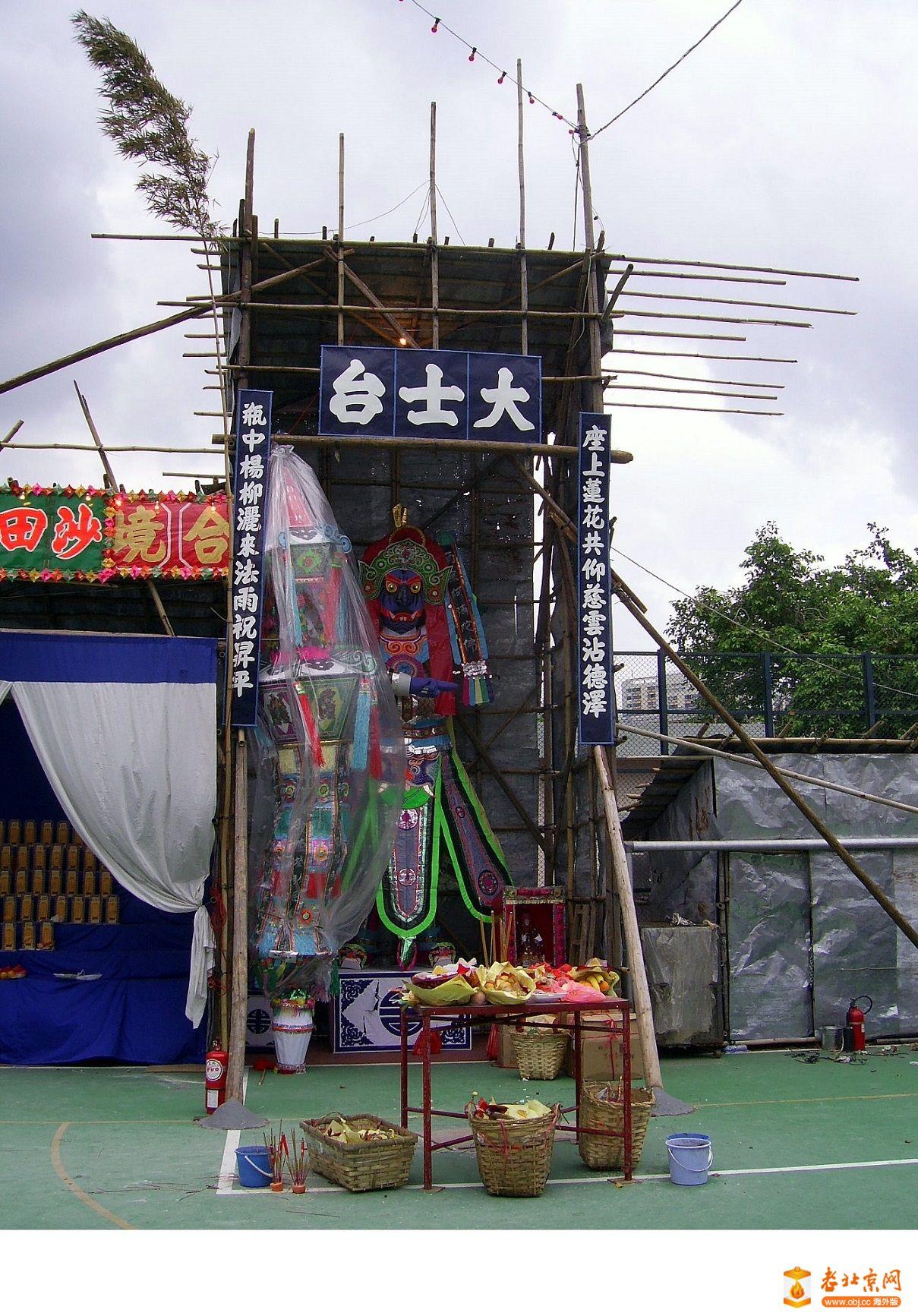 HK_ShatinYuLanFestival_KingOfGhost1.jpg