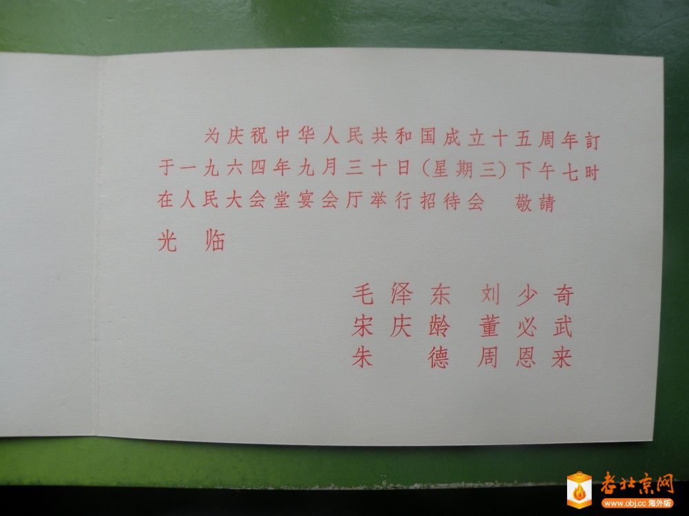 06十五周年宴会2.JPG