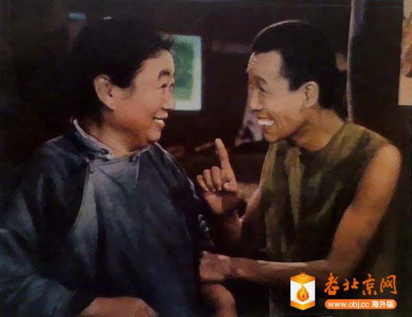 1962《锦上添花》.jpg