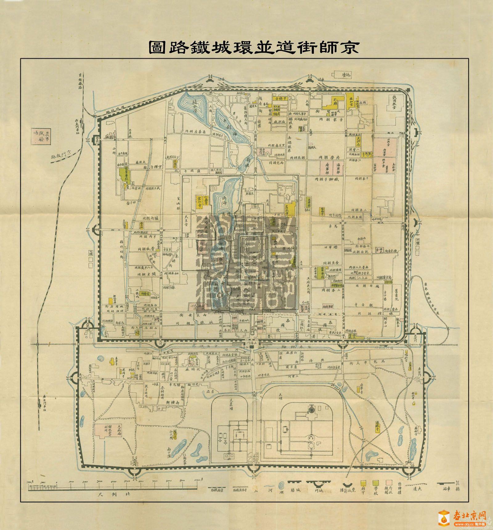 beijing_1916.jpg