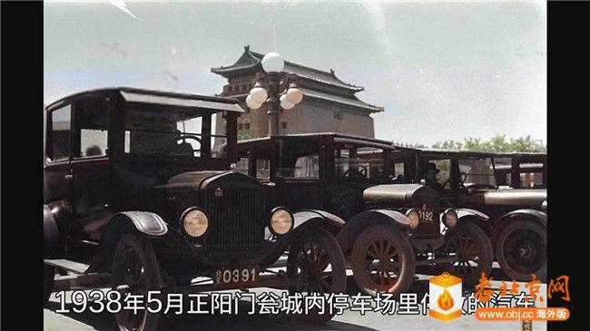 北京老照片:80年前,正阳门前[00_00_02][20191127-121623-3].jpg