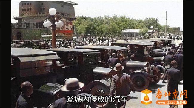北京老照片:80年前,正阳门前[00_00_07][20191127-121709-4].jpg