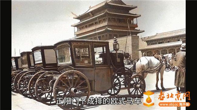 北京老照片:80年前,正阳门前[00_00_13][20191127-121459-0].jpg