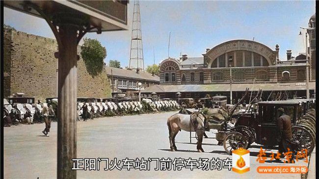 北京老照片:80年前,正阳门前[00_00_42][20191127-121541-1].jpg