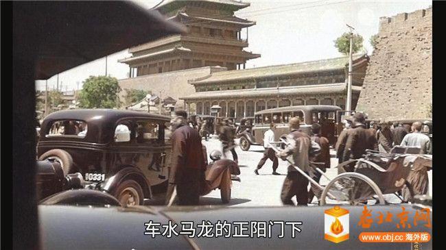北京老照片:80年前,正阳门前[00_00_54][20191127-121603-2].jpg