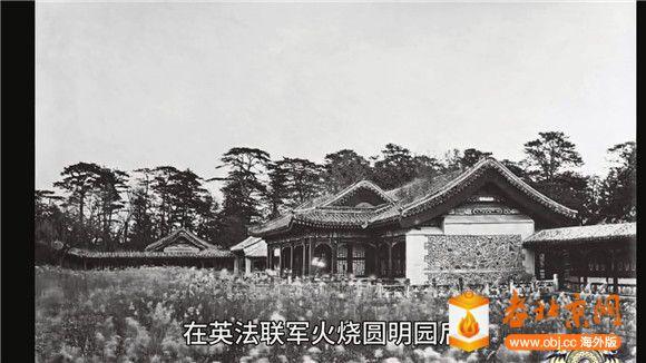 140年前的圆明园老照片:那时[00_05_21][20191127-162840-8].jpg