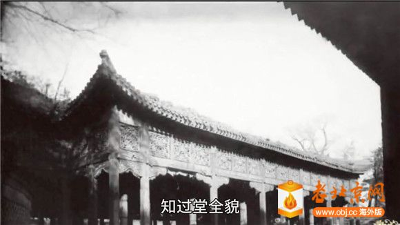 140年前的圆明园老照片:那时[00_05_51][20191127-162929-9].jpg