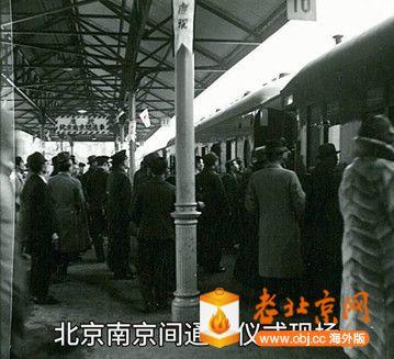 民国老照片:1939年北京--[00_00_28][20191130-010709-0].jpg