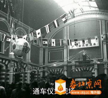 民国老照片:1939年北京--[00_01_03][20191130-010751-1].jpg