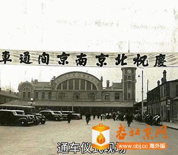 民国老照片:1939年北京--[00_01_12][20191130-010810-2].jpg