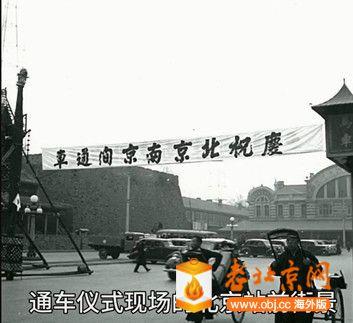 民国老照片:1939年北京--[00_01_29][20191130-010841-3].jpg