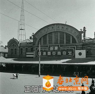 民国老照片:1939年北京--[00_01_55][20191130-010917-4].jpg