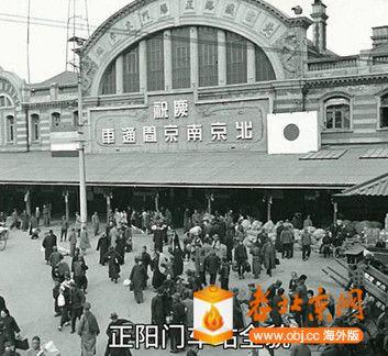 民国老照片:1939年北京--[00_02_00][20191130-010927-5].jpg